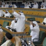 Kuwait Cabinet Resigns Amid Political Crisis