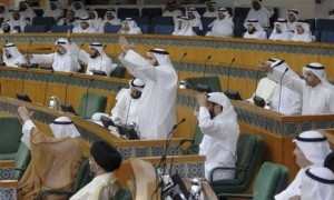 kuwait parliament