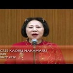 Japan's Princess Kaoru Nakamaru Talks about the Coming Times and Changes of 2012