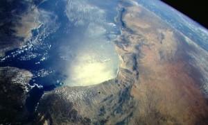 aden gulf space