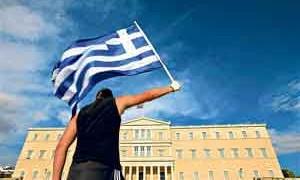 greece-flag-rally-small