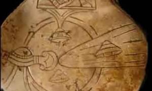 Mayan-UFO-Artifact small